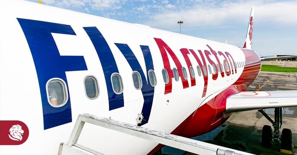 Авиакомпания-лоукостер FlyArystan