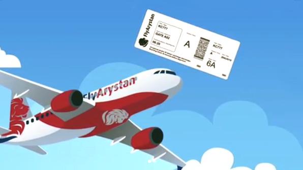 Лоукостер FlyAristan открыл продажу авиабилетов в Казахстане